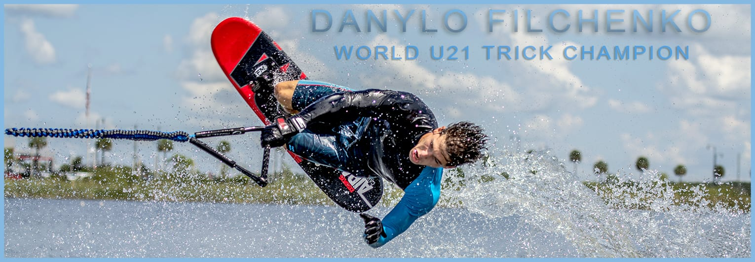 Danylo Filchenko | World U21 Trick Champion